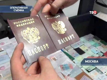 Петровка Эфир от 29.09.2014 21:45