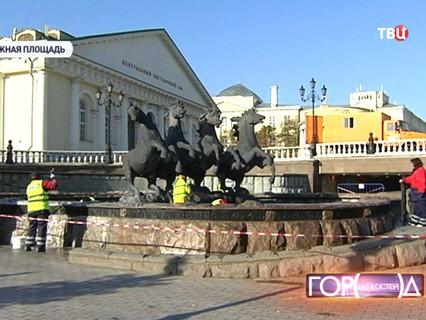 ГН Эфир от 02.10.2014 14:50