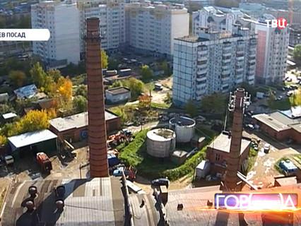 ГН Эфир от 03.10.2014 19:30