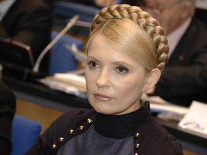 Удар властью. Анонс. Юлия Тимошенко