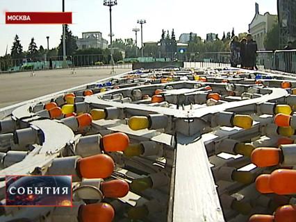События Эфир от 08.10.2014 22:00