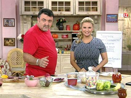 "Барышня и кулинар. ""Само совершенство"""