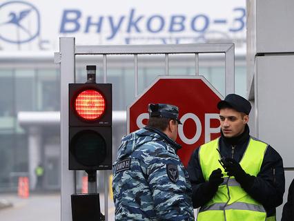 """Контрольно-пропускной пункт терминала аэропорта """"Внуково-3"""""""
