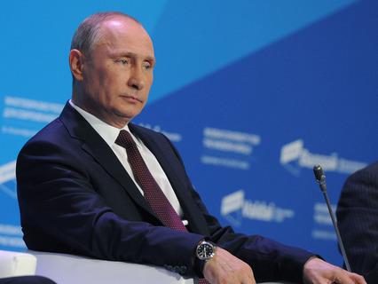"Владимир Путин на заседании Международного клуба ""Валдай"""