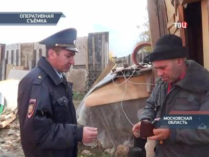 Петровка, 38. Эфир от 27.10.2014, 01:25