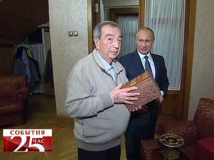 """""""События. 25-й час"""" Эфир от 29.10.2014"""