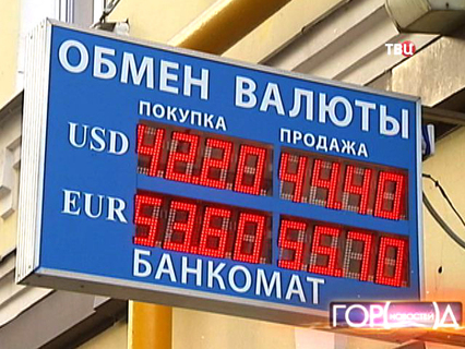 """""""Город новостей"""". Эфир от 30.10.2014 19:30"""
