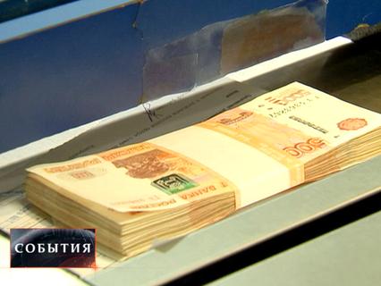 """""""События"""". Эфир от 31.10.2014 22:00"""