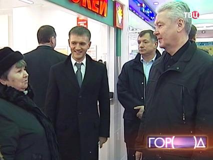 """""""Город новостей."""" Эфир от 06.11.2014 14:50"""