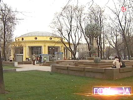 """""""Город новостей"""". Эфир от 10.11 2014 19:30"""