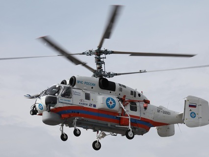 Ка-32 МЧС России