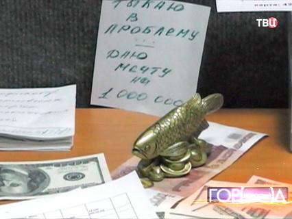 """""""Город Новостей"""". Эфир от 12.11.2014 19:30"""