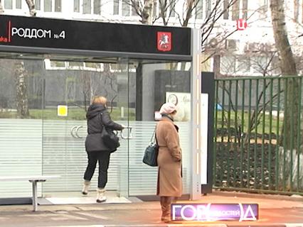 """""""Город новостей"""". Эфир от 13.11.2014 19:30"""