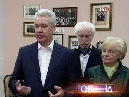 """""""Город новостей"""". Эфир от 17.11.2014 14:50"""