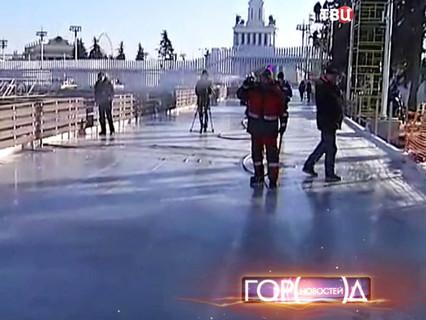 """""""Город новостей"""". Эфир от 19.11.2014 14:50"""