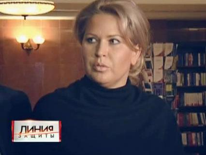 """Линия защиты. """"Оборона Васильевой"""""""