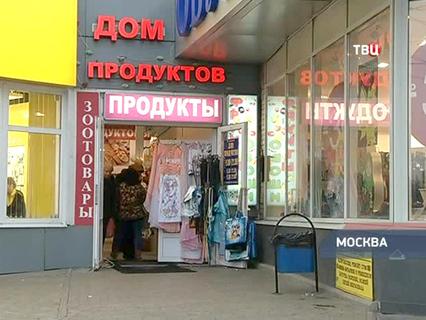 """""""Петровка, 38"""". Эфир от 27.11.2014, 21:45"""