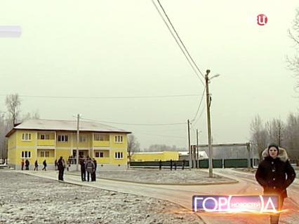 """""""Город новостей"""". Эфир от 01.12.2014 19:30"""