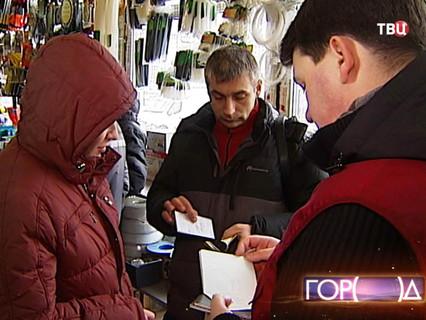 """""""Город новостей"""". Эфир от 04.12.2014 19:30"""