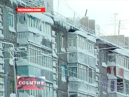 """""""События"""". Эфир от 06.12.2014 11:30"""