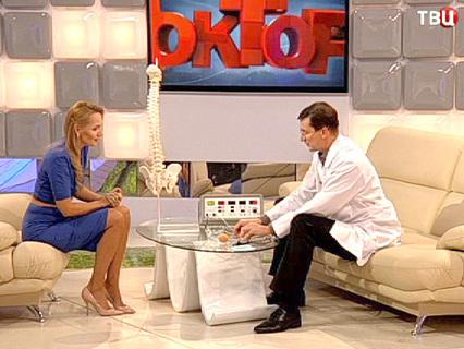 "Доктор И... ""Ревматология"""