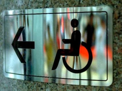"""Фактор жизни. Анонс. """"Как инвалиду отстоять свои права?"""""""