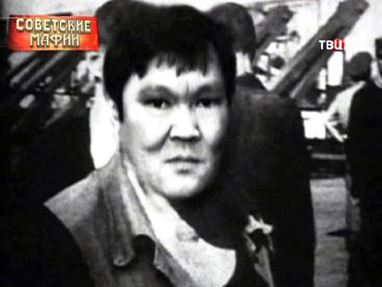 "Советские мафии. ""Банда Монгола"""