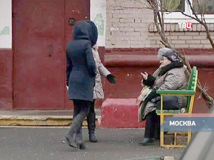 "Петровка, 38. ""Петровка, 38"".Эфир от 16.12.2014, 01:00"