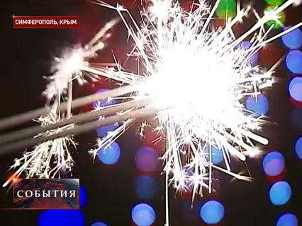 """""""События"""". Эфир от 01.01.2015 14:30"""
