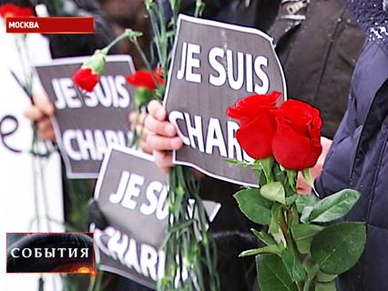 """""""События"""". Эфир от 09.01.2015 21:00"""