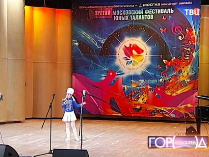 """""""Город новостей"""". Эфир от 30.01.2015 19:30"""