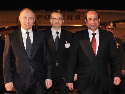 Владимир Путин прибыл в Каир