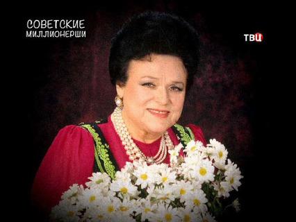 """Хроники московского быта. """"Советские миллионерши"""""""