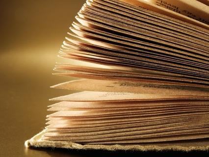 Православная энциклопедия. Что нам даёт чтение?