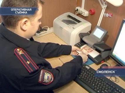 """""""Петровка, 38"""". Эфир от 20.02.2015 04:10"""