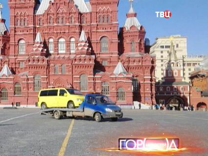 """""""Город новостей"""". Эфир от 25.02.2015 14:50"""
