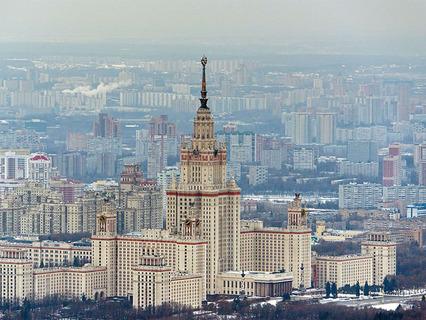 Здание МГУ