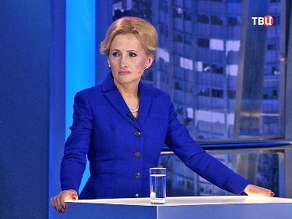 """Ирина Яровая, программа """"Право знать!"""""""