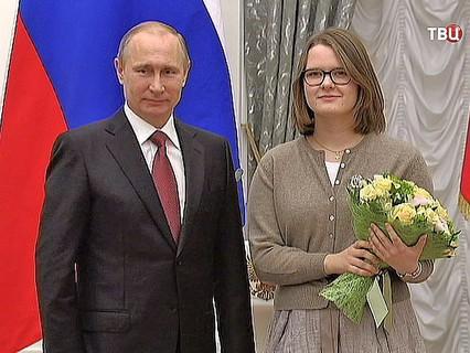 Владимир Путин вручает президентские премии в области литературы