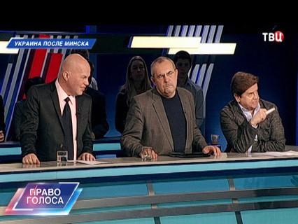 "Право голоса. ""Украина после Минска"""