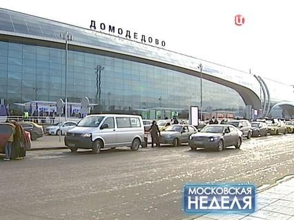 Московская неделя. Эфир от 29.03.2015