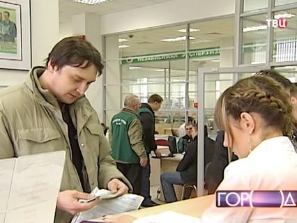 """""""Город новостей"""". Эфир от 01.04.2015 14:50"""