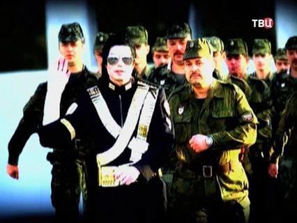 """Обложка. """"Пришествие Майкла Джексона"""""""