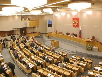 Зал заседаний Государственной Думы Российской Федерации
