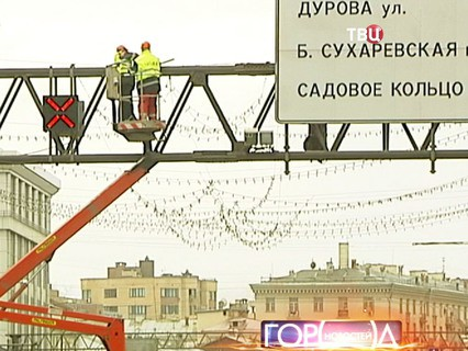 """""""Город новостей"""". Эфир от 10.04.2015 14:50"""
