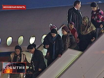 Беженцы из Йемена прибыли в Московскую область