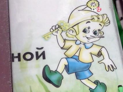 """""""События"""". Эфир от 17.04.2015 11:30"""