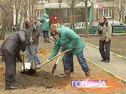 """""""Город новостей"""". Эфир от 17.04.2015 14:50"""