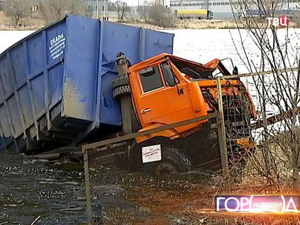"""""""Город новостей"""". Эфир от 20.04.2015 14:45"""