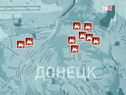 """""""События"""". Эфир от 03.05.2015 14:30"""
